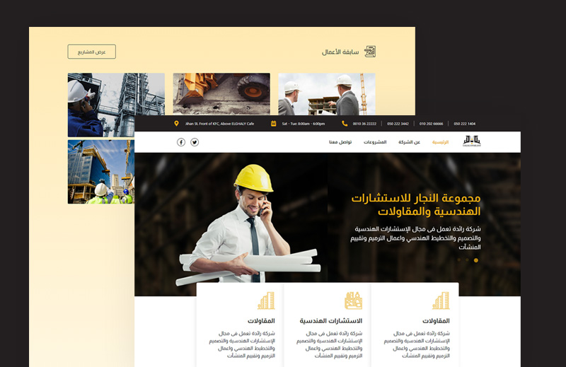 Corporate website for construction