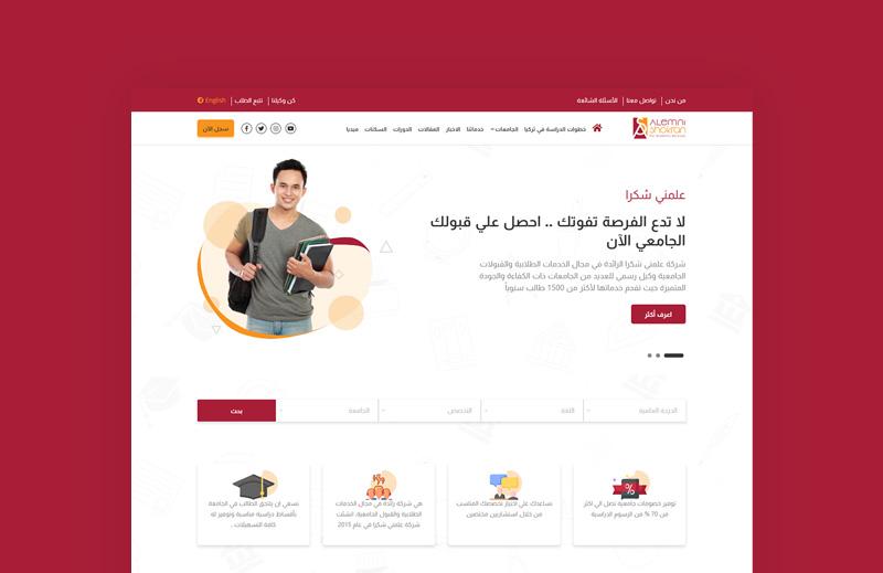 Educational services platforms