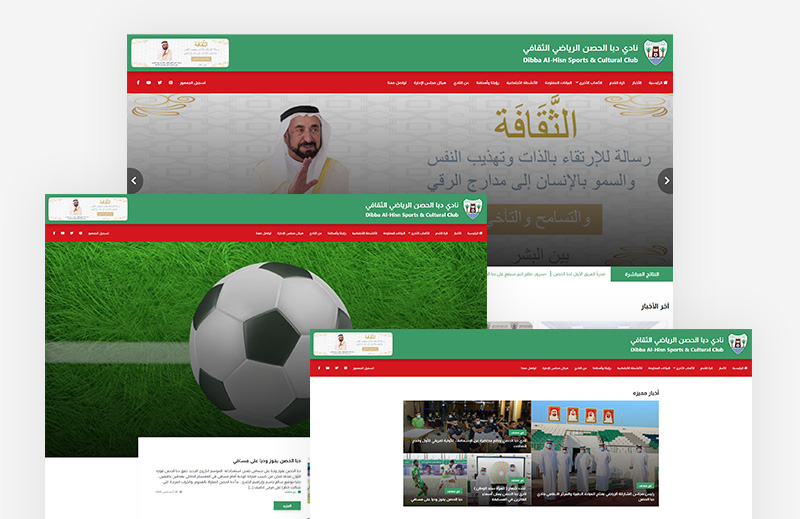 Website for sports club