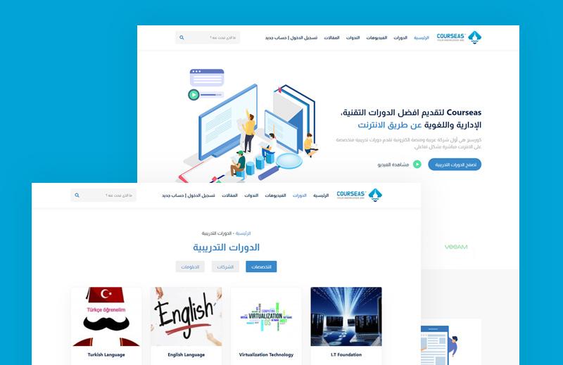 online courses platform