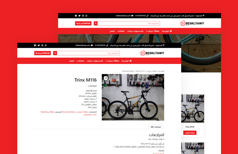 online shop for Bike and bicycle parts